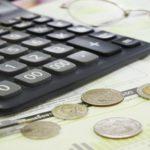 Mudanças com nova lei de finanças públicas