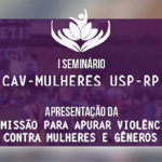 USP Ribeirão apresenta comissão criada para prevenir violência no campus