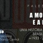 FEA de Ribeirão Preto recebe ex-presidente do Banco Central